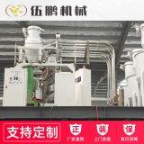 【計量混合輸送系統】稱重配料輸送系統 PVC全自動配混線設備