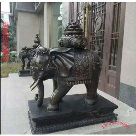 铜雕大象定制园林摆件纯铜大象动物雕塑大象一对