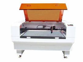自动识别激光切割机(H1280CCD)