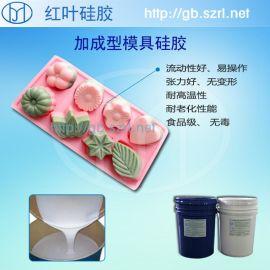 食品级液体硅胶FDA认证食品级硅胶模具免费调颜色