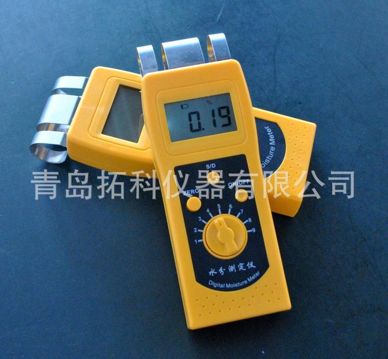 地面含水率测量仪DM200C  墙面混凝土水分计