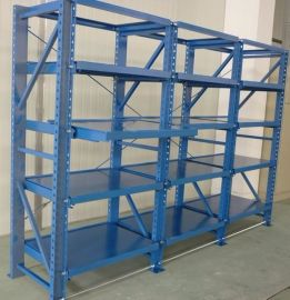 标准模具架(LDM-001)