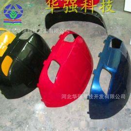 汽车玻璃钢外壳 定做各种电子机械设备外壳 来样制作前后围外壳
