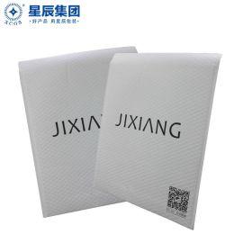 上海地区厂家直供珠光膜复合气泡袋防摔防震电商快递气泡袋