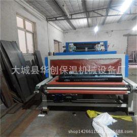原厂定制PE收缩膜包装机 BSB防水卷材包装机 袖口式包装膜塑封机