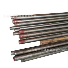 中外品牌HAP72高速钢棒 HAP72圆钢 HAP72圆棒 HAP72刀具材料