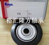KOYO PU105529RMXY7 皮带轮 涨紧轮 PU105529 张紧轮 原装正品