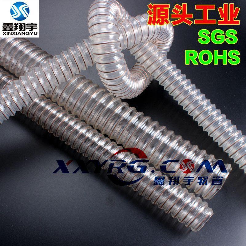 深圳鑫翔宇廠家耐磨聚氨酯鋼絲增強軟管可任間彎曲伸縮60mm
