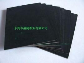 电声压边裱黑卡纸灰底黑卡纸单面黑卡纸
