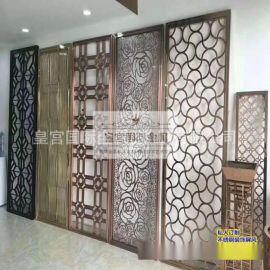 不鏽鋼屏風 客廳玄關 簡約輕奢屏風 酒店不鏽鋼裝飾