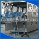 自动三合一灌装机 QGF-600型5加仑灌装机