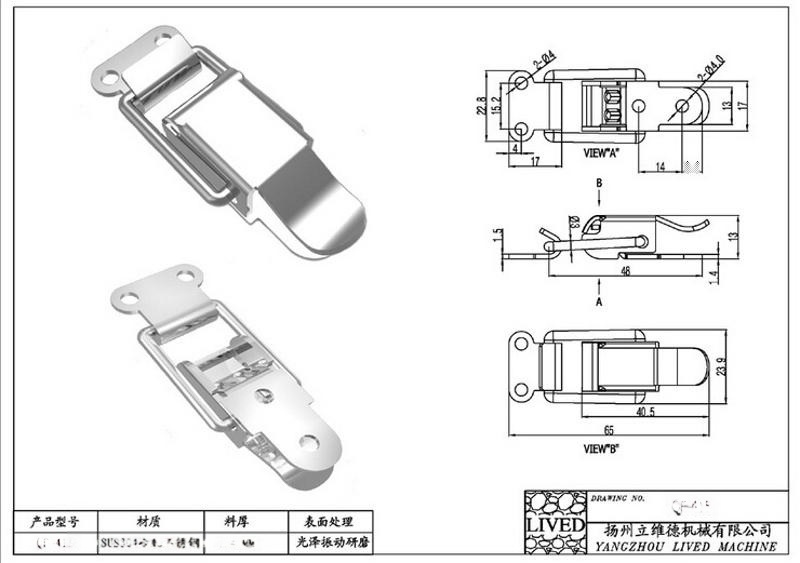 h優質供應商 產地直供高質量 不鏽鋼箱釦 箱釦
