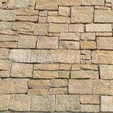 天然黃色石材虎皮黃亂形石 冰裂紋片石砌牆毛石 鋪地貼面毛石