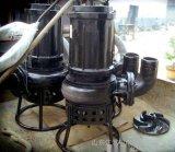 江淮ZSQ 搅拌式清淤泵,泥沙清理泵,沙石污泥泵