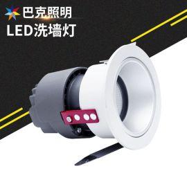 新款射燈LEDcob酒店洗牆射燈洗牆射燈酒店工程射燈珠寶燈