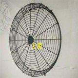 風機防塵網罩不鏽鋼防護網罩 不鏽鋼金屬網罩