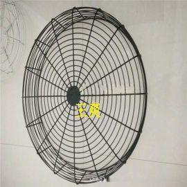 风机防尘网罩不锈钢防护网罩 不锈钢金属网罩