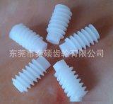 供应广东蜗杆 精密齿轮 马达电机用塑胶蜗杆原厂生产