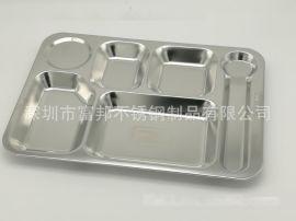 厂价直销食品级30  六格快餐盘1.2MM加深加厚快餐盘38*27CM