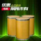 【25公斤/桶】间氨基苯甲酸|cas:99-05-8|高纯度99%