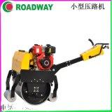 ROADWAY壓路機小型駕駛式手扶式壓路機廠家供應液壓光輪振動壓路機RWYL24C平頂山市