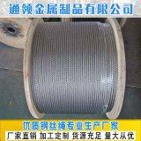 厂家直销5mm镀锌钢丝绳 (6*12或6*19) 柔软捆绑绳