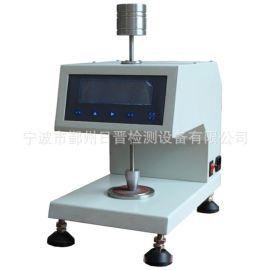 RJMB-238E型旋轉式摩擦色牢儀(美標)紡織印染印花軌跡摩擦色牢度