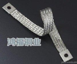 软连接铜编织线