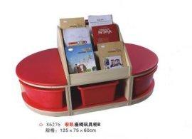 座椅玩具柜B
