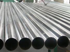 乐从不锈钢家具管 201高铜不锈钢制品管 佛山高铜不锈钢管