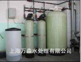 **空調補給水 EPT-1100全自動軟水器