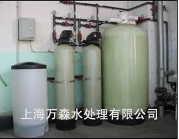 **空调补给水 EPT-1100全自动软水器