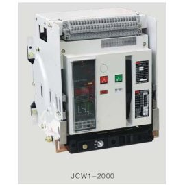 dw45-630/3p固定式  式断路器