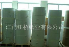 供应江桥牌52克-127克 上 中 下纸供应江桥卷筒型无碳复写纸