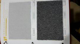 功能性布料