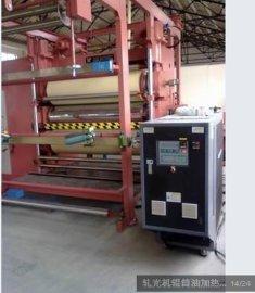 轧光机辊筒油加热器/印刷机辊筒油加热器
