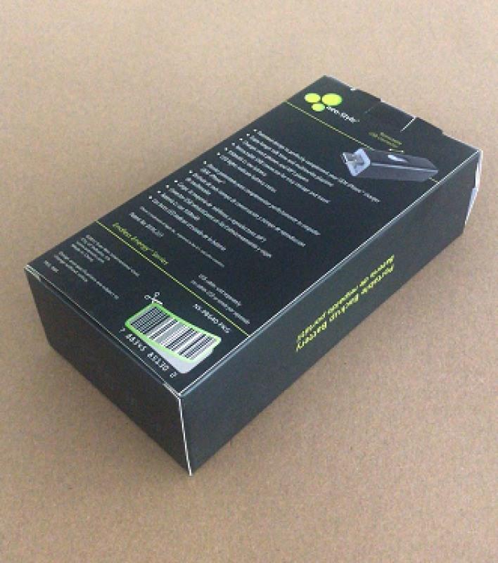 包装彩盒  包装盒 礼品盒 精品盒 精品包装盒