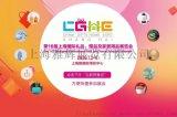 2020上海國際禮品展覽會