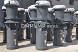 350QSH-13-75中吸式潛水軸流泵廠家