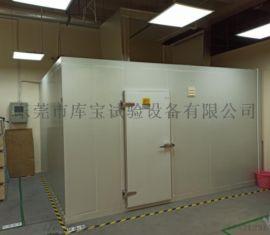 步入式恒温恒湿房,恒温恒湿试验室