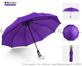 东莞定购折叠伞,三折伞供应,21寸加粗折伞
