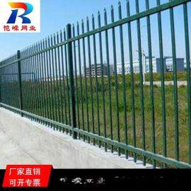 蓝白色三横梁围墙锌钢护栏生产厂家