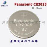 遥控器电池CR2025 松下CR2025纽扣电池