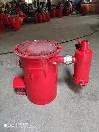 矿用自动放水器 河南放水器生产厂家