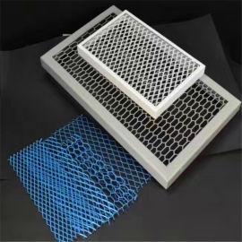 筛网板幕墙铝隔断 鱼鳞板造型拉网铝单板