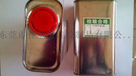 硅胶胶背胶处理剂 [1KG起订] 专业硅胶用品厂家直销