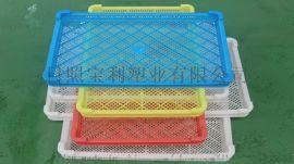 日照宝利塑业塑料单冻盘