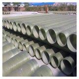 保溫管道耐老化玻璃鋼脫硫管道