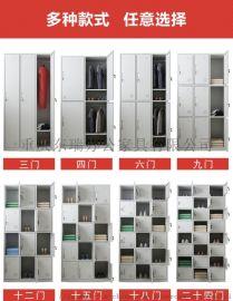 衣柜员工储物柜4门6门铁皮衣柜带锁鞋柜