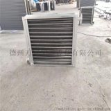 SRL空气加热器    钢管铝翅片加热器